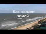 Как копают зимой. Зимний коп с металлоискателем. www.kladtv.ru