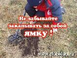 Практика в поле с металлоискателем. www.kladtv.ru